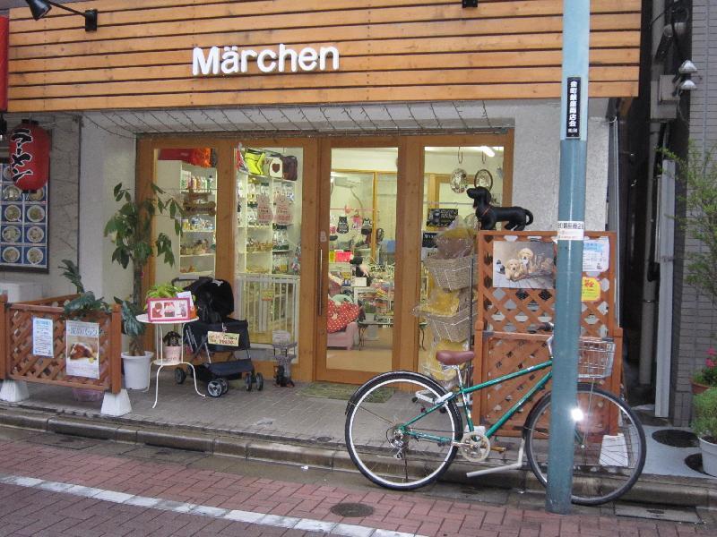 ペットCLUB メルヘン 金町店